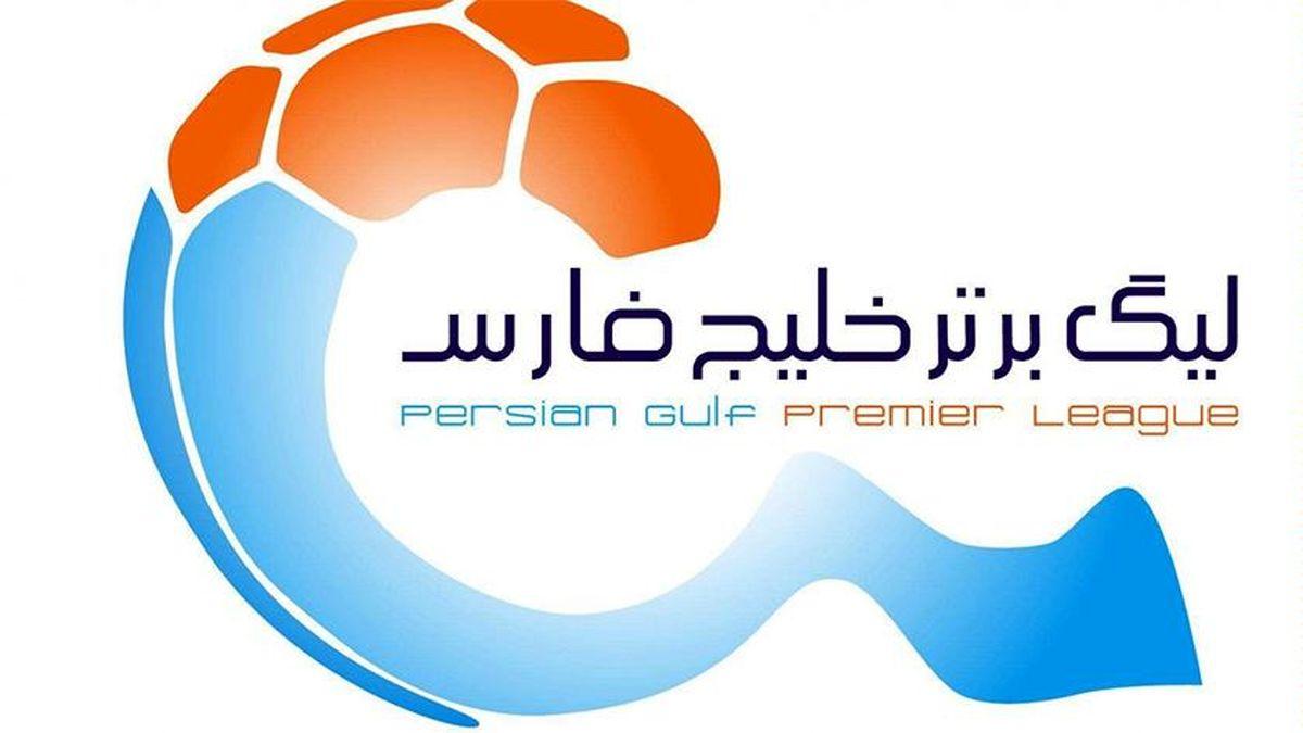 جدول: گل گهر همچنان در صدر لیگ برتر