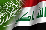 انصراف شرکتهای سعودی از پروژه استعماری در جنوب عراق