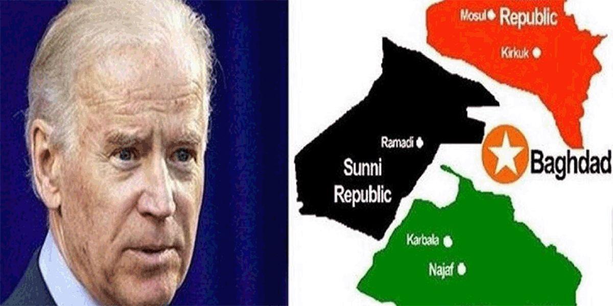 جو و پروژه قدیمی تجزیه عراق