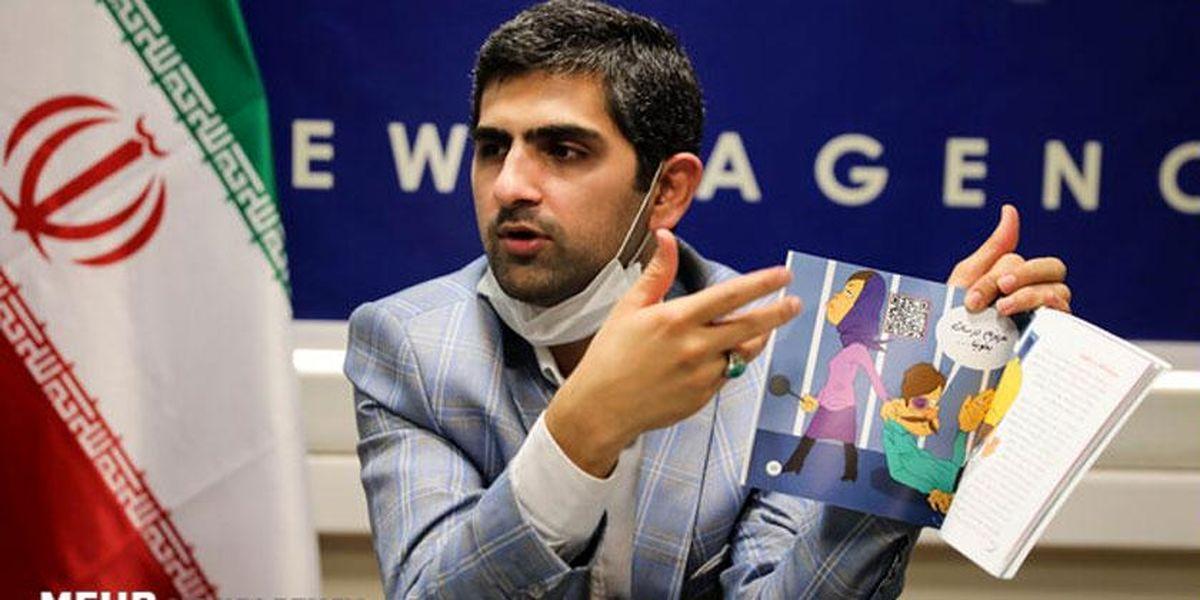 بحران جنسی در ایران ریشههای بومی-محلی دارد؛ چرا الگوی جنسی حاکمیت از سوی جامعه طرد میشود؟