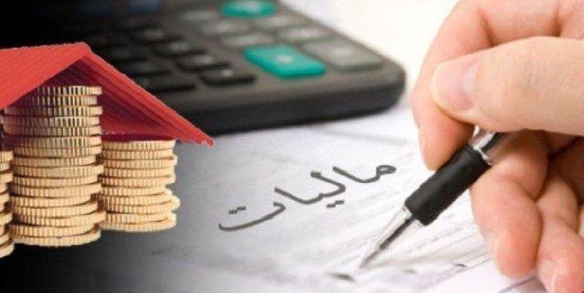 اصلاح طرح اخذ مالیات از خانههای خالی در مجلس