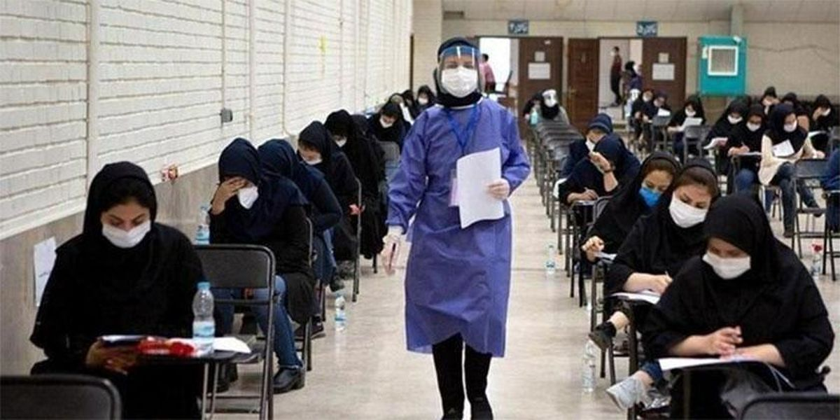 آزمون کارشناسی ارشد علوم پزشکی سال ۹۹ تکمیل ظرفیت ندارد