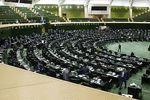 تعلیق اجرای پروتکل الحاقی سهشنبه در مجلس تصویب میشود