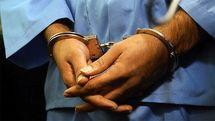 دو بازداشت جدید از قوه قضائیه قدیم
