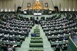 «طرح مجلس برای لغو تحریم ها» تصویب با تعدیل!