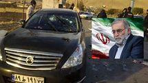 پروپاگاندای اسرائیل برای ترور وحشیانه دانشمندان ایرانی