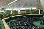 بازخوانی عملکرد مجلس و نقاط ضعف و قوت بودجه ۱۴۰۰