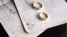 ۳ دلیل اصلی طلاق در کشور