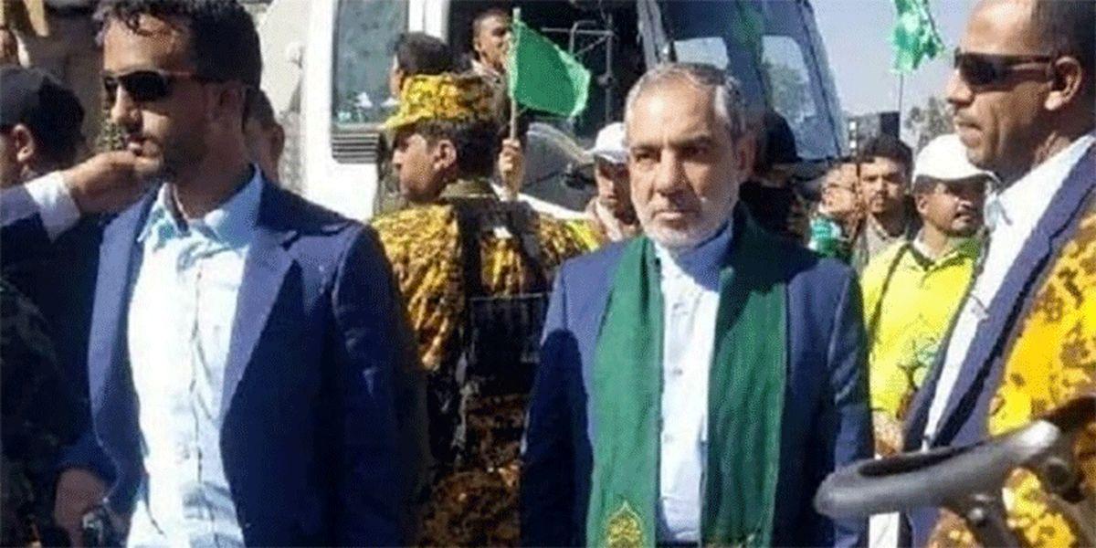 اولین اظهارات سفیر ایران در یمن پس از تحریم