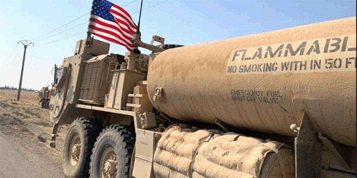 آمریکا نفت سرقتی سوریه را به عراق قاچاق کرد