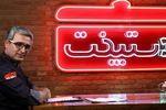 عکس: دستپخت بدمزه مجری تلویزیون!