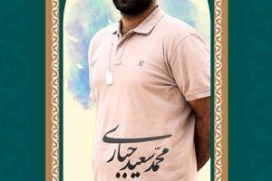مراسم تشییع مجاهد عرصه رسانه فردا برگزار میگردد