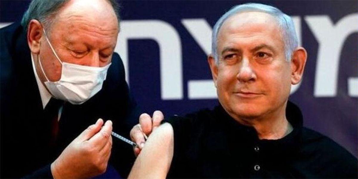 عکس: نتانیاهو واکسن کرونا زد