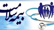 حذف دفترچههای کاغذی بیمه سلامت تا شهریور ۱۴۰۰