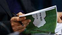 احتمال«رد»کلیات لایحه بودجه در مجلس