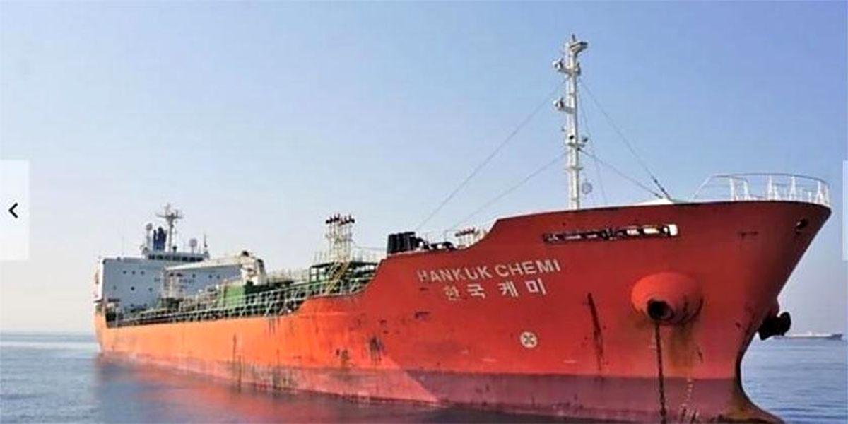 دستور رییسجمهور کره برای رسیدگی به توقیف نفتکش در ایران