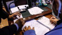 حکم متهمان پرونده «گروه اقتصادی یاس» اعلام شد