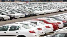 شورای رقابت قیمت خودرو را گران کرد