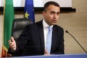 ایتالیا فروش سلاح به عربستان و امارات را متوقف کرد