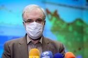 نمکی: واکسن کرونای ایرانی جدید سهشنبه رونمایی میشود