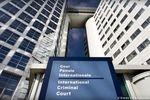 دیوان لاهه: اسرائیل ملزم به همکاری با دادگاه نیست