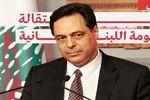 حسان دیاب: لبنان به مرز انفجار رسیده است