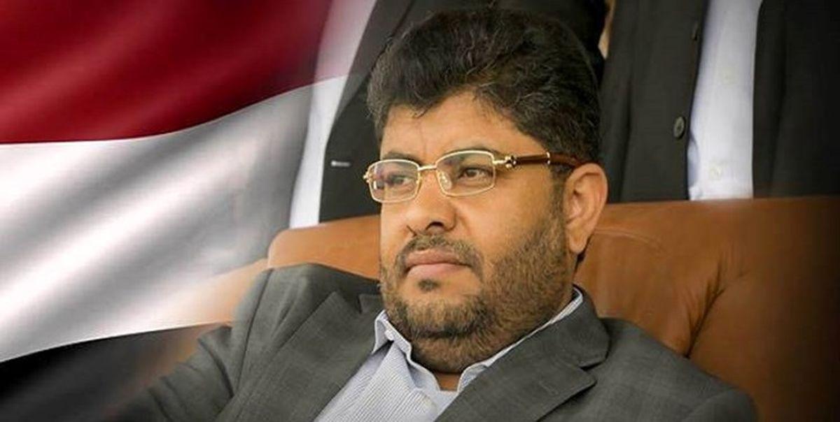 دعوت از مردم یمن برای تظاهرات بزرگ در پاسخ به تحریم آمریکا