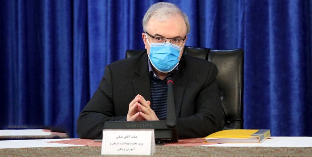 نمکی: کیفیت زندگی مردم ایران با مشکل روبرو است