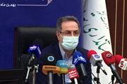 انتقاد بندپی از برگزارکنندگان جشنواره فیلم فجر