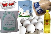 بانک مرکزی متوسط قیمت خردهفروشی برخی از مواد خوراکی در تهران را منتشر کرد
