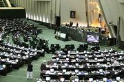 مجلس تصمیم گیری درباره اصلاح قانون کار را به کمیسیون ارجاع داد