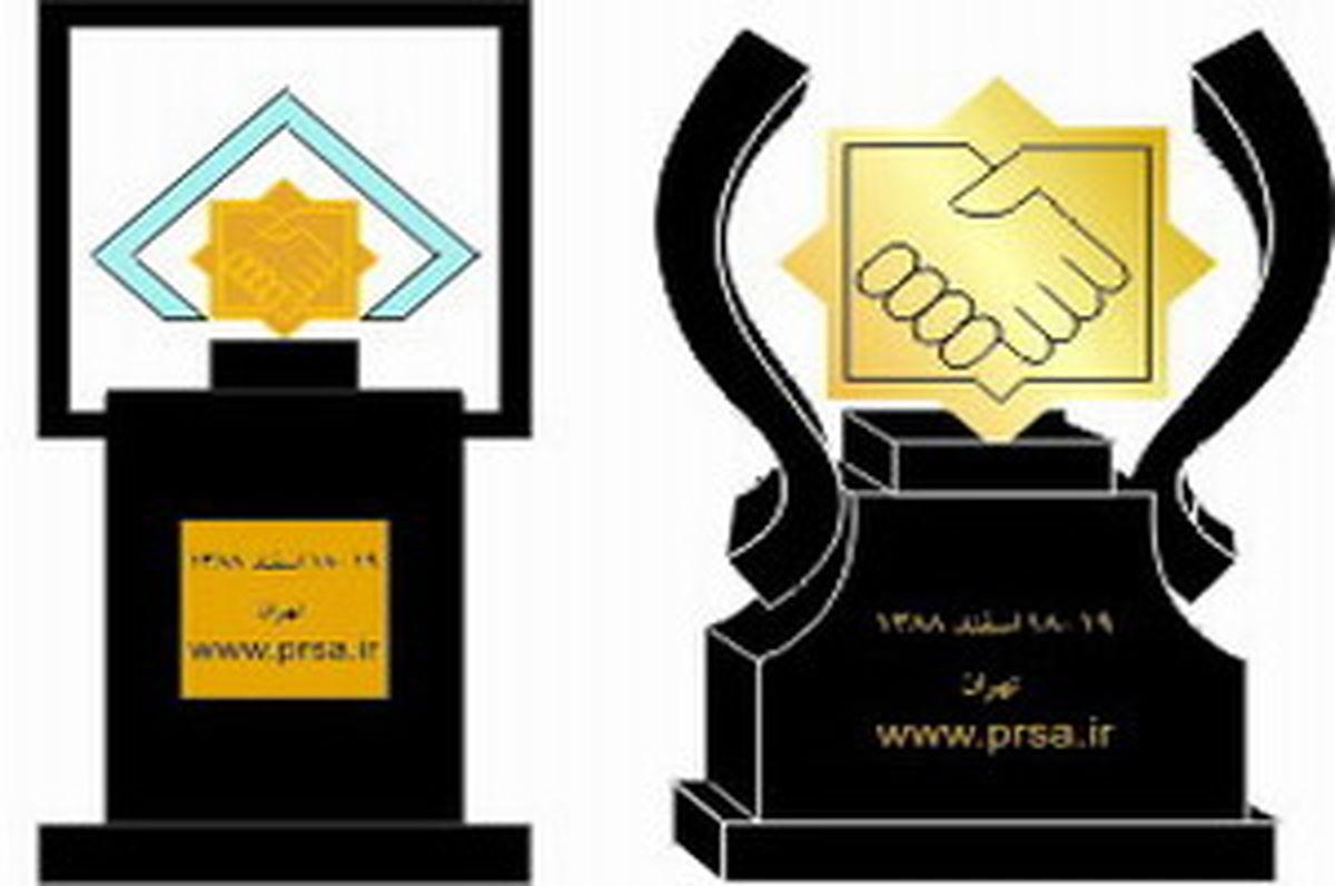 برندهای ارزشمند ایران معرفی شدند