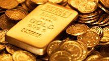 بهای طلای جهانی اندکی افزایش یافت