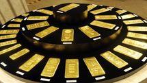 بهای طلای جهانی افزایش یافت