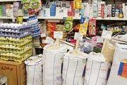 بانک مرکزی: قیمت پنیر ۳.۲ درصد افزایش یافت