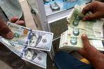 فیلم: خیانت بزرگ در اقتصاد ایران