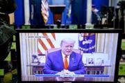 چهار سال ریاست ویرانگر ترامپ تمام شد