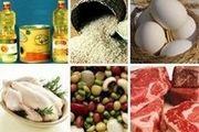 بانک مرکزی: قیمت میوههای تازه ۴۴.۸ درصد افزایش یافت