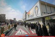 دعوت کمیته صیانت از منافع ایران به راهپیمایی جمعه اعتراض به