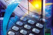 نرخ اینترنت نامحدود مخابرات تهران تغییر کرد+جدول قیمت