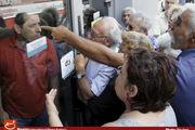 بانکهای یونان پس از سه هفته تعطیلی آغاز به کار کردند