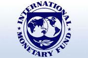 یونان قسط ۱۸۶ میلیون یورویی خود را به صندوق بینالمللی پول پرداخت کرد