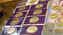 افت شدید قیمت سکه در سررسیدهای آتی