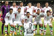 ایران با لباس سفید به مصاف گوام میرود