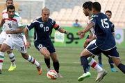 فیلم:: گلهای دیدار تیمهای ملی ایران و گوام