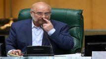 قالیباف: ایرادات شورای نگهبان به طرح اصلاح ساختار بودجه را برطرف میکنیم