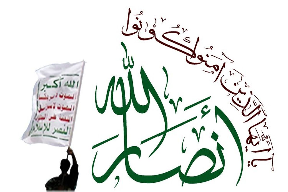فیلم: آمادگی انصارالله برای نابودی زیرساختهای عربستان