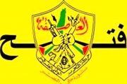 جنبش فتح: در انتخابات پیروز شویم، دولت وحدت ملی تشکیل می دهیم