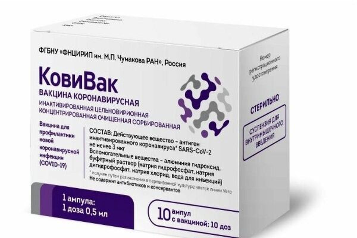 سومین واکسن  روسی تایید شد