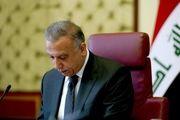 الکاظمی: در کاهش تعداد نیروهای خارجی در عراق موفق شدیم